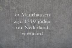 033-Mauthausenmonument