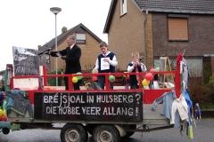 Optog-Hölsberg-2008-038